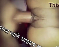Bangla sex